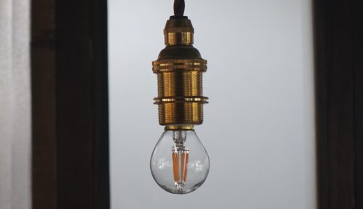 古民家に合う照明はフィラメントLED siphonがおすすめ|コバリラボDIY