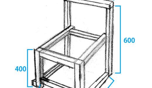 一脚1000円以下で作れる!|杉角材3本で作るDIY椅子の作り方 5ステップ 後編