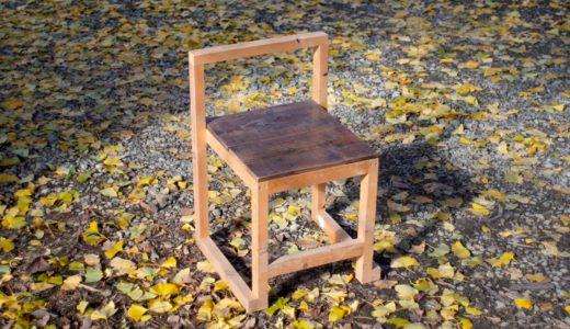 一脚1000円以下で作れる!|杉角材3本で作るDIY椅子の作り方 5ステップ 前編