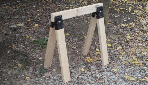 テーブルにも作業台にも|DIYの馬(ウマ)の作り方3ステップ コバリラボDIY